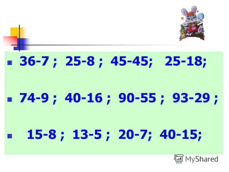 36-7 ; 25-8 ; 45-45; 25-18; 74-9 ; 40-16 ; 90-55 ; 93-29 ; 15-8 ; 13-5 ; 20-7; 40-15;