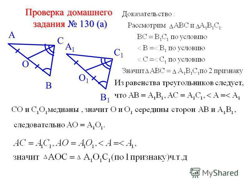 Тест Задание 8 Периметр равнобедренного треугольника равен 1 м, а основание равно 40 см.. Тогда боковая сторона треугольника будет равна: Периметр равнобедренного треугольника равен 1 м, а основание равно 40 см.. Тогда боковая сторона треугольника бу
