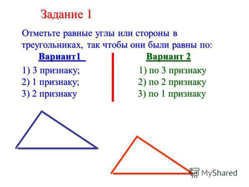 7) Сформулируйте теорему о биссектрисе равнобедренного треугольника. равнобедренного треугольника. 7) Сформулируйте теорему о биссектрисе равнобедренного треугольника. равнобедренного треугольника. 8) Сформулируйте второй признак равенства треугольни