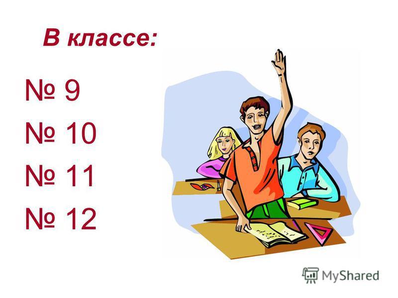 Какие из чисел являются кратными 16? 8 32 160 848 80 4 16 ????????