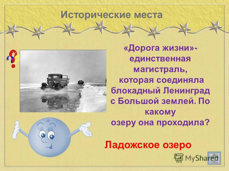Расшифровка Иосиф Сталин Какие имя и фамилия зашифрованы в названии советского танка «ИС»?