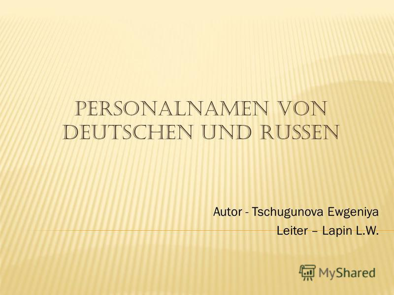 Personalnamen von Deutschen und Russen Autor - Tschugunova Ewgeniya Leiter – Lapin L.W.