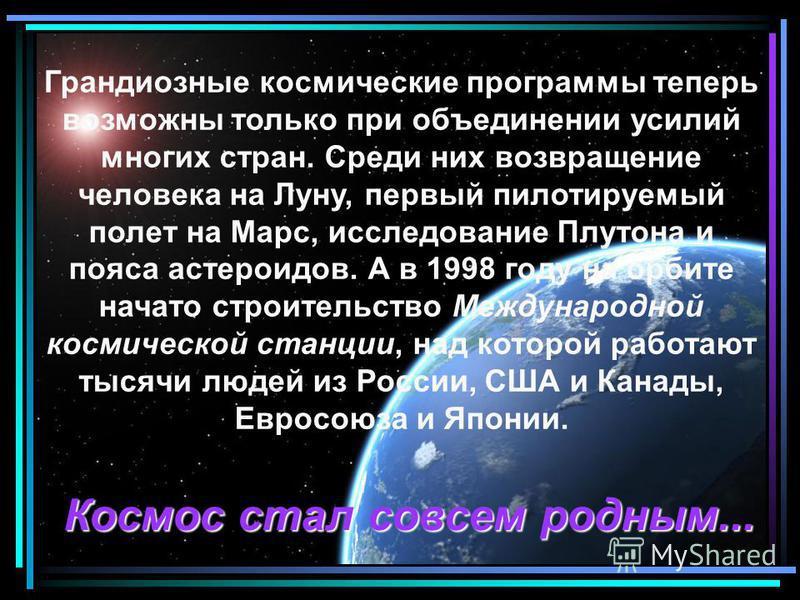 Старт космического корабля «Колумбия». Космодром им. Кеннеди, мыс Канаверал, Флорида В программе «Морской старт» участвуют США, Россия, Украина и Норвегия. Платформа «Одиссей»