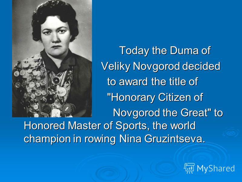 Today the Duma of Today the Duma of Veliky Novgorod decided Veliky Novgorod decided to award the title of to award the title of