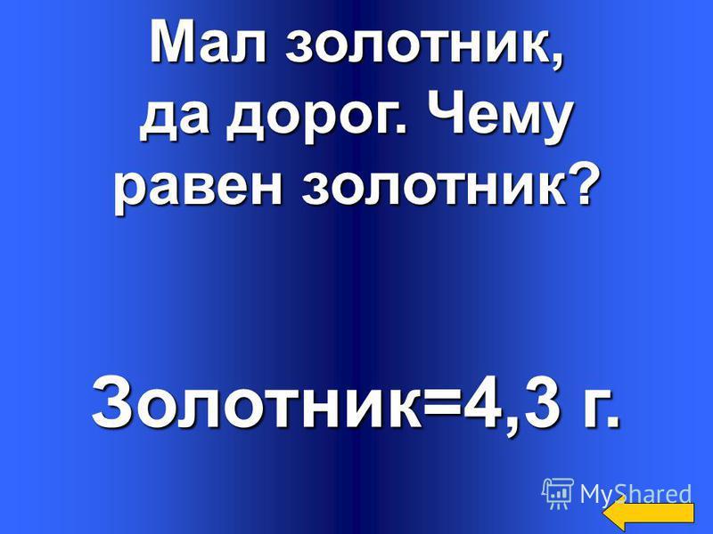 Три ласточки вылетели из одной точки, когда они будут в одной плоскости? в одной плоскости? В любой момент