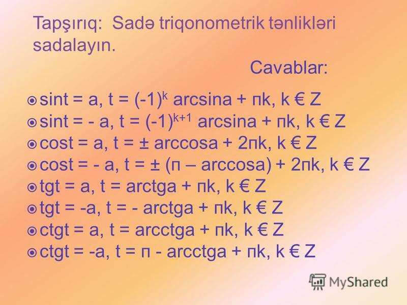 sint = a, t = (-1) k arcsina + пk, k Z sint = - a, t = (-1) k+1 arcsina + пk, k Z cost = a, t = ± arccosa + 2пk, k Z cost = - a, t = ± (п – arccosa) + 2пk, k Z tgt = a, t = arctga + пk, k Z tgt = -a, t = - arctga + пk, k Z ctgt = a, t = arcctga + пk,