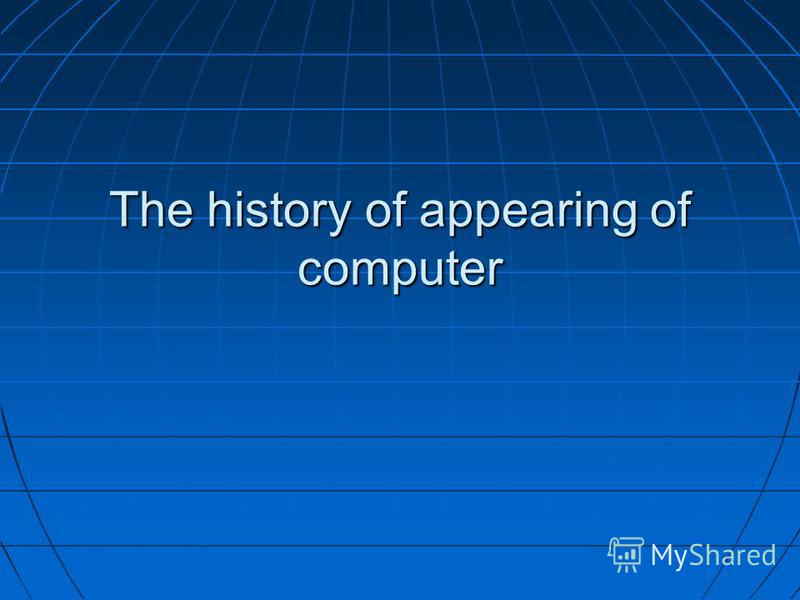 The history of appearing of computer