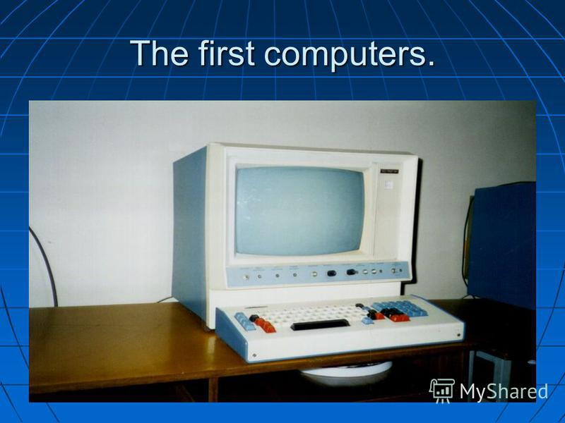 The first computers.