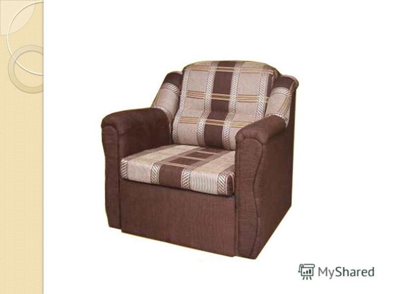 an a rmchair an armchair