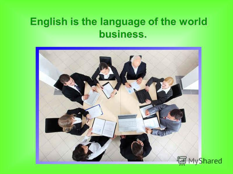 English is the language of the world business.