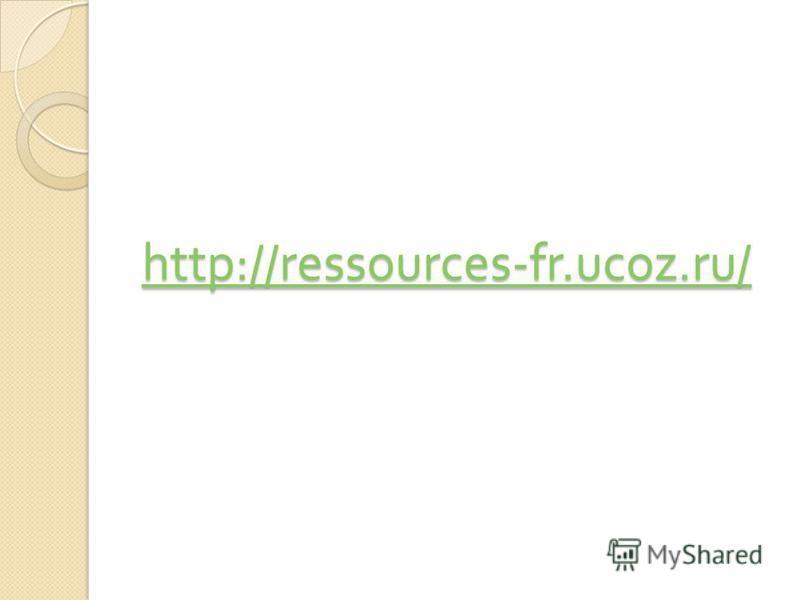 http://ressources-fr.ucoz.ru/