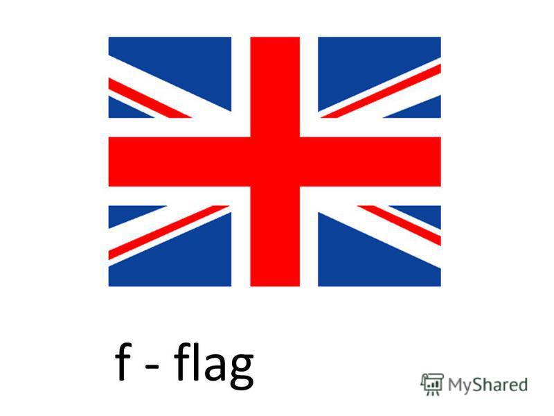 f - flag