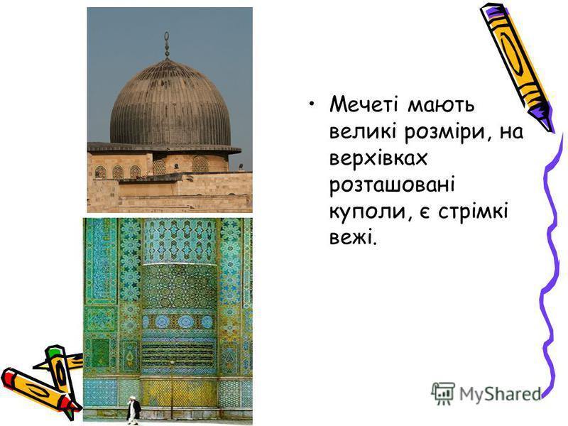 Мечеті мають великі розміри, на верхівках розташовані куполи, є стрімкі вежі.
