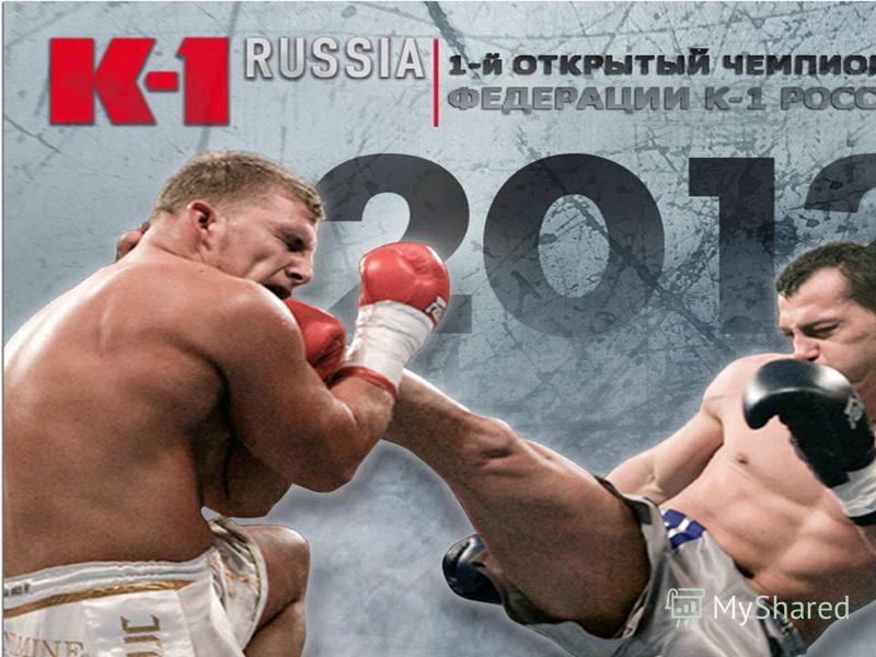 www.k-1russia.ru
