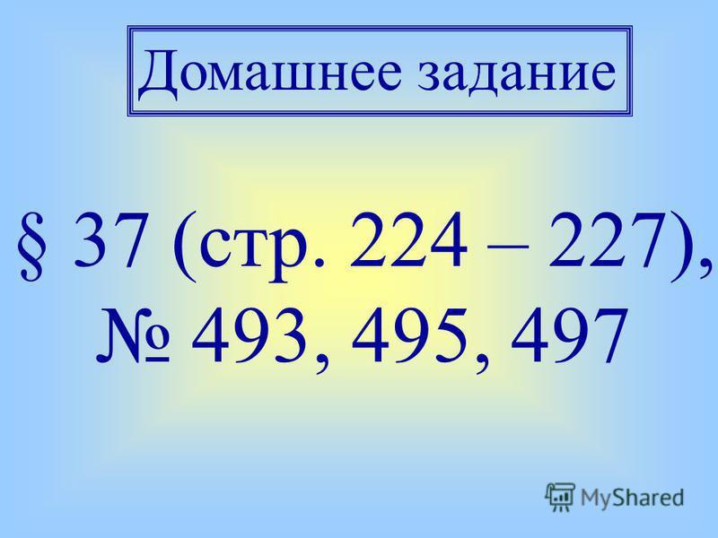 Логарифм по основанию 10 или десятичный логарифм