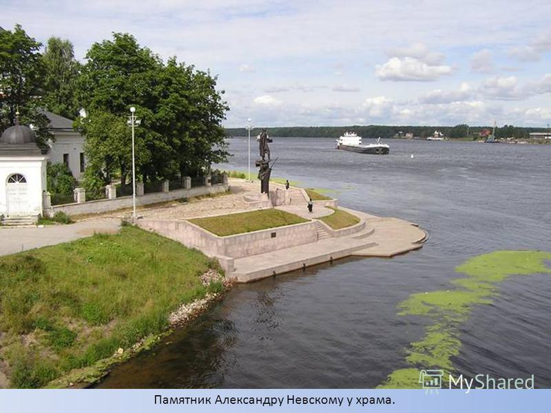 Памятник Александру Невскому у храма.