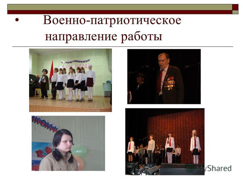МОУ «СОШ 4»в 2009 году отметила свой 50-летний юбилей