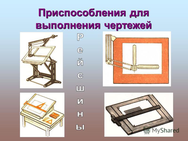 Изделие, состоящие из нескольких деталей, изготавливают по сборочным чертежам