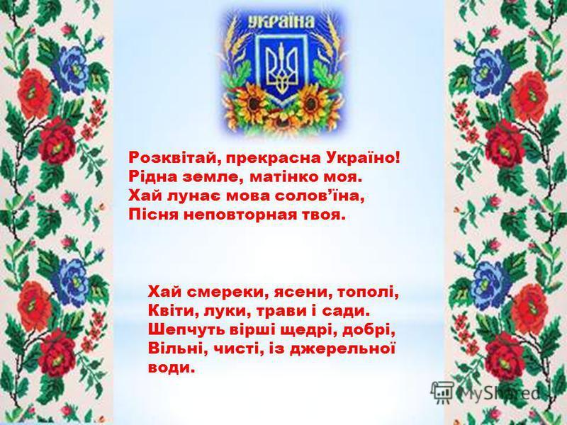 а на україні розквітають сади больницу