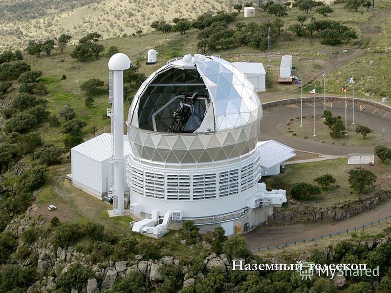 Детальное изучение звезд стало возможным лишь после изобретения телескопа.