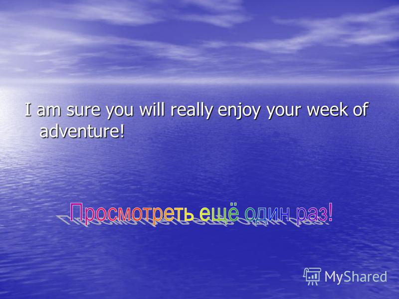 I am sure you will really enjoy your week of adventure!