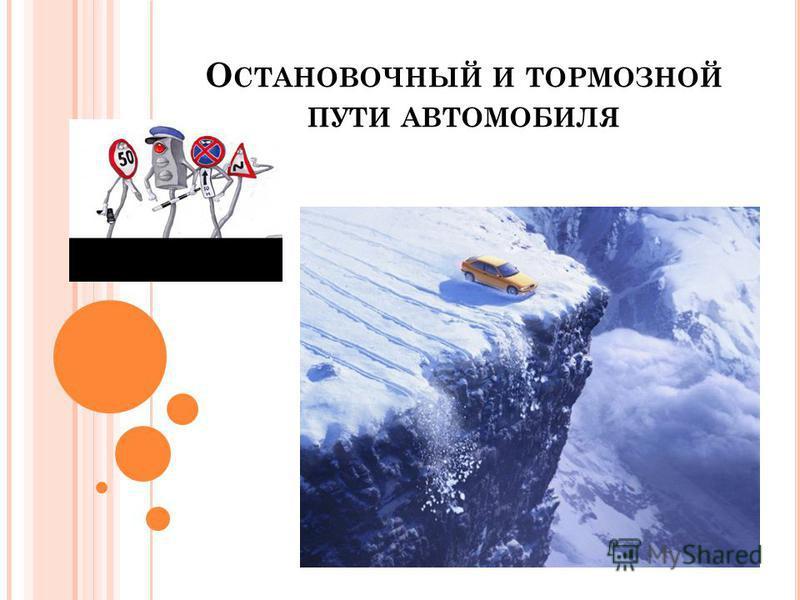 работа водитель экспедитор в москве юао