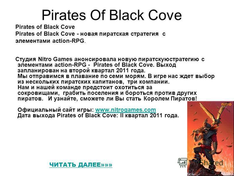 Pirates Of Black Cove Pirates of Black Cove Pirates of Black Cove - новая пиратская стратегия с элементами action-RPG. Студия Nitro Games анонсировала новую пиратскую стратегию с элементами action-RPG - Pirates of Black Cove. Выход запланирован на вт