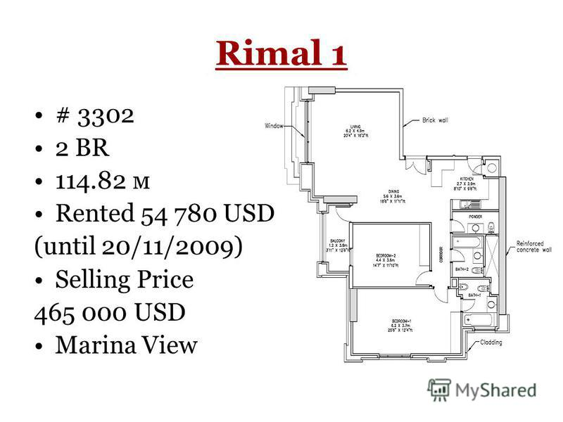 Rimal 1 # 3302 2 BR 114.82 м Rented 54 780 USD (until 20/11/2009) Selling Price 465 000 USD Marina View
