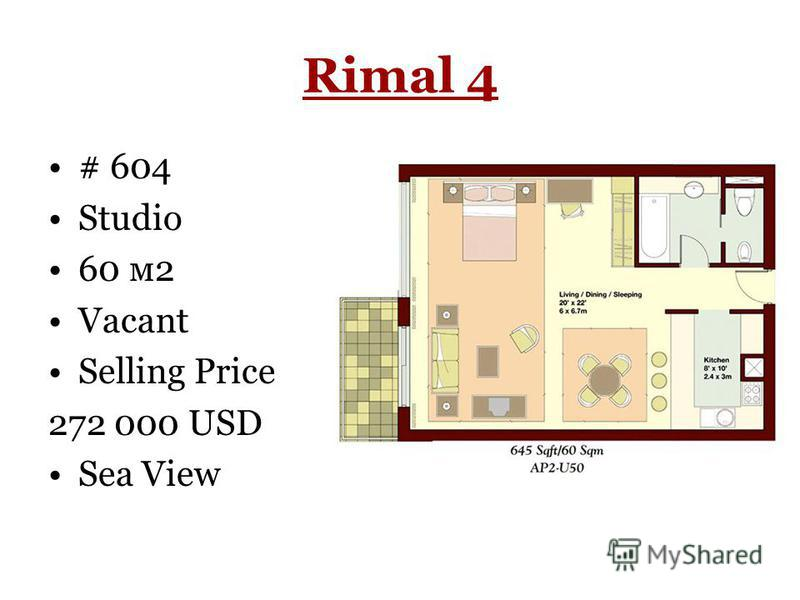 Rimal 4 # 604 Studio 60 м2 Vacant Selling Price 272 000 USD Sea View