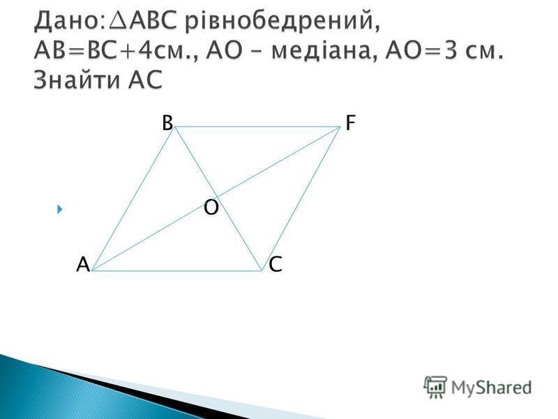 B F O A C
