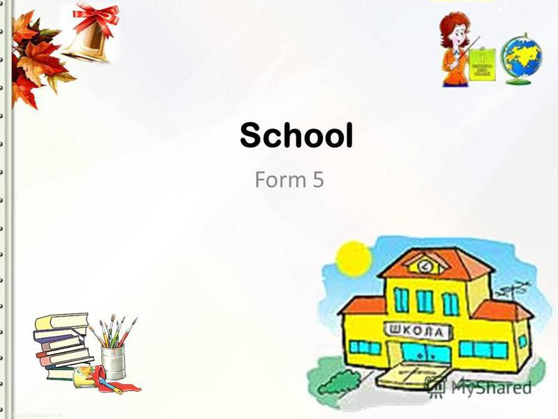 School Form 5