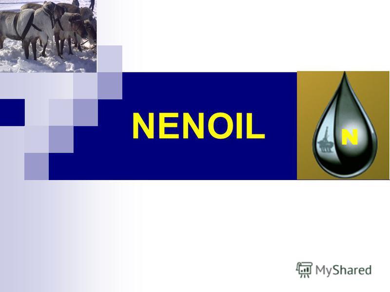 NENOIL