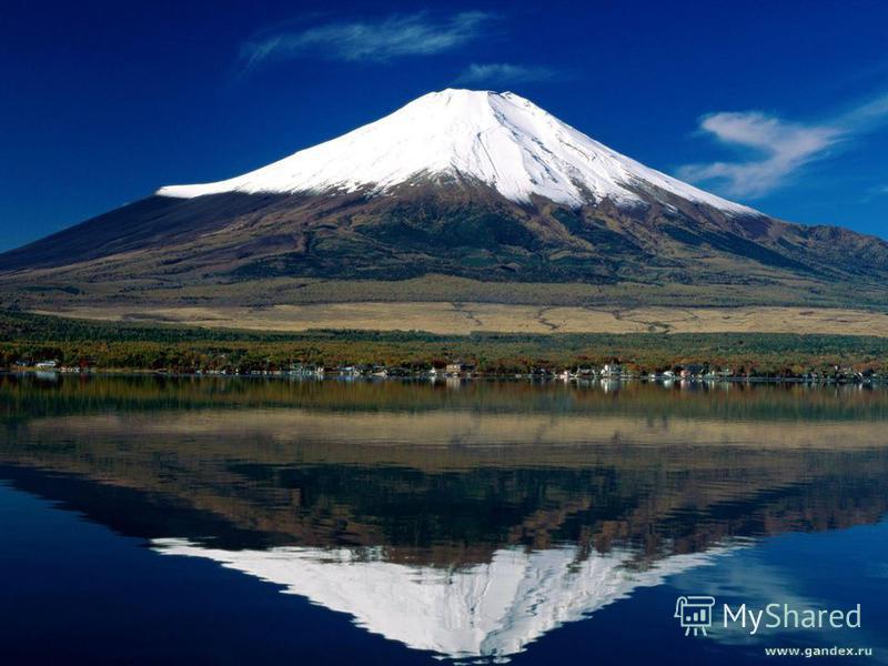 ГОРА- вулкан ФУДЗИЯМА ГОРАФУДЗИЯМА ВОДОПАДСИРАИТО