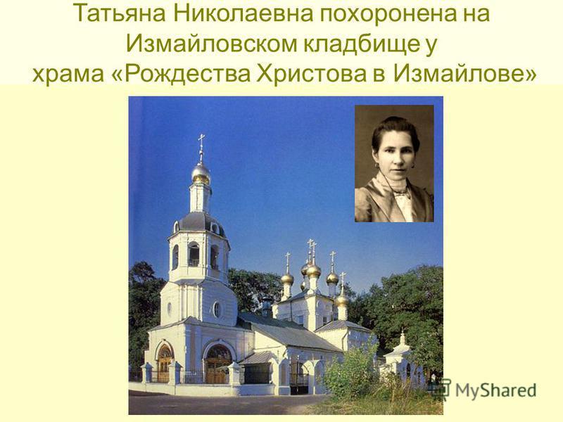 2001 год Надя с мужем. На даче в Аникеевке. Приехали в отпуск из Нижневар- товска