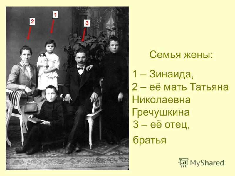 1933 год. Надпись на обороте: 30.03.33 года. В день Славика рождения