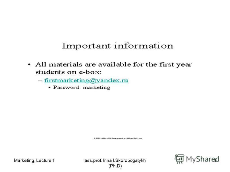Marketing, Lecture 1ass.prof. Irina I.Skorobogatykh (Ph.D) 4