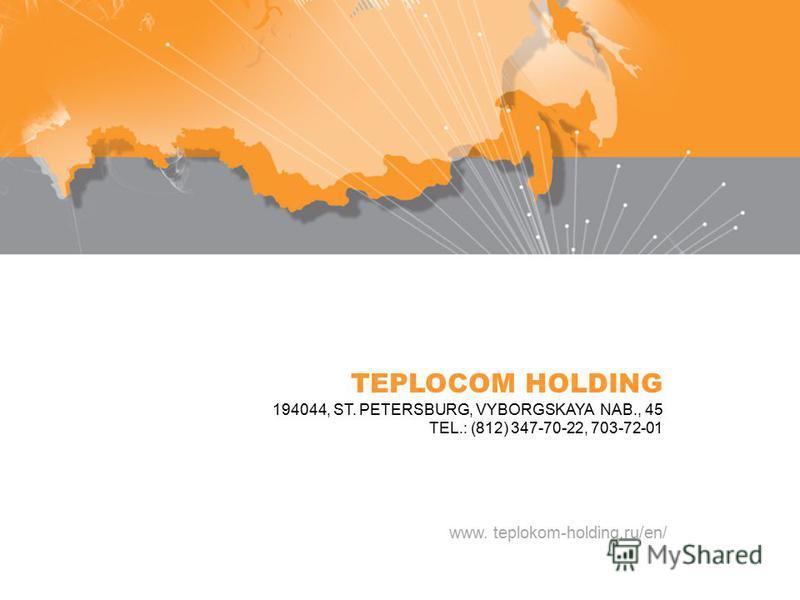TEPLOCOM HOLDING 194044, ST. PETERSBURG, VYBORGSKAYA NAB., 45 TEL.: (812) 347-70-22, 703-72-01 www. teplokom-holding.ru/en/