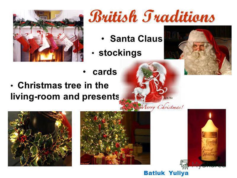 British Traditions Santa Claus stockings Christmas tree in the living-room and presents; cards Batluk Yuliya