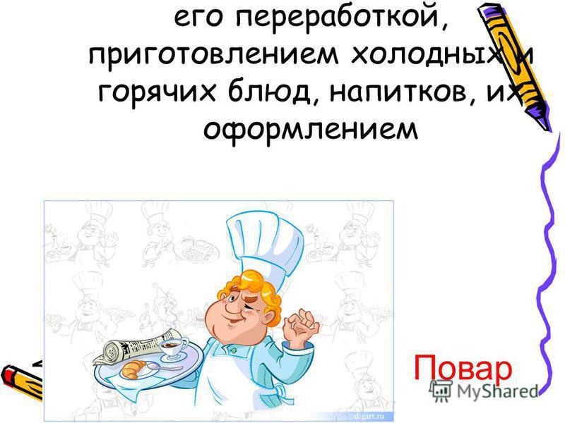 Что приготовить из мякоти курицы быстро и вкусно
