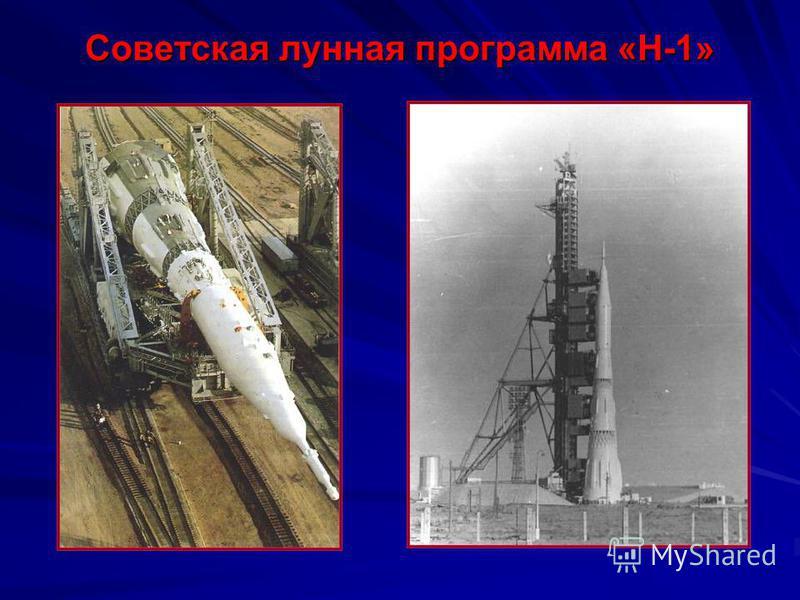 Выход А.А. Леонова в открытый космос «Восход-2» – март 1965 года