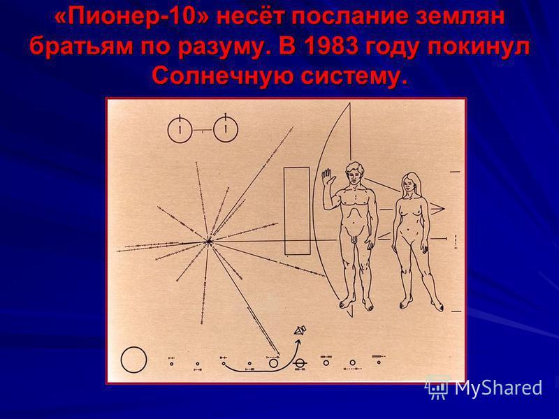 Орбитальные космические станции серии «Салют»