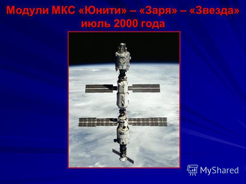 Марсоходы «Спирит» и «Оппортьюнити» работают с января 2004 года