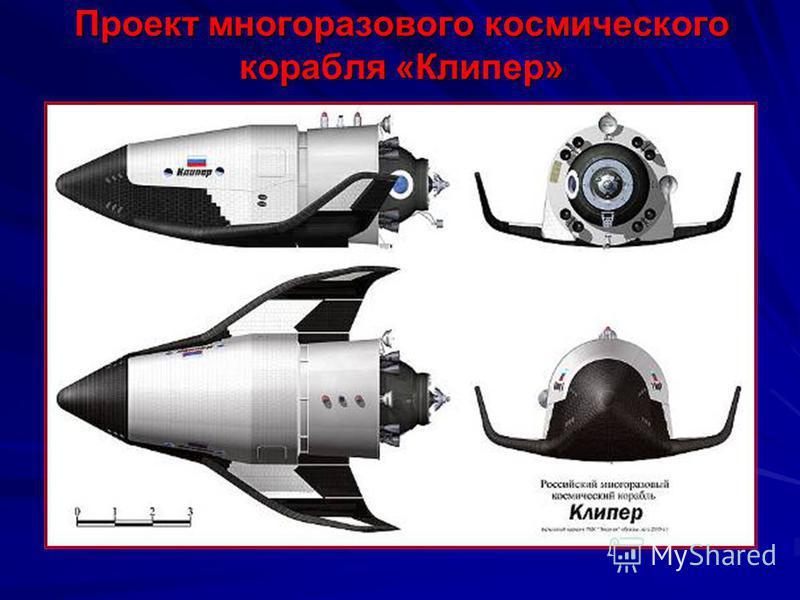 Астронавт НАСА в открытом космосе