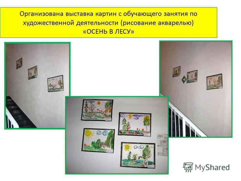 Занятия по художественной деятельности (рисование, аппликация, рисунок пластилином)