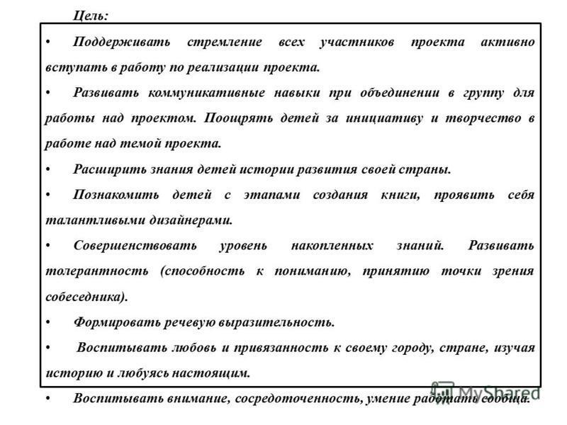Занятие РЕГИОН-70.