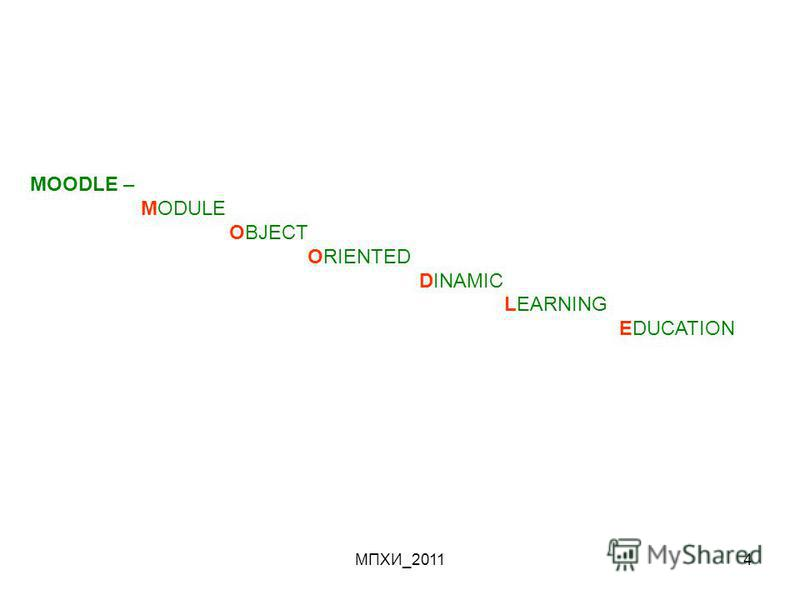 МПХИ_20114 MOODLE – MODULE OBJECT ORIENTED DINAMIC LEARNING EDUCATION