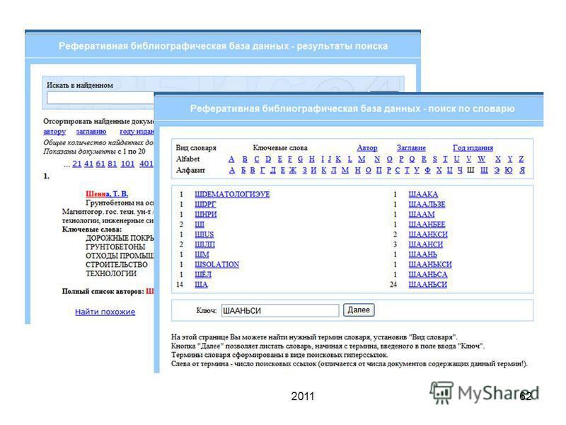 МПХИ_201162