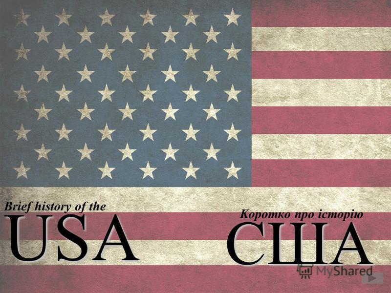 США Kоротко про історію Brief history of the USA