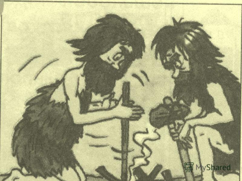 Давным-давно, когда у людей еще не было огня, один зверек, а звали его бандикут, хранил втайне огонь и никому не давал его. Однажды собрались все животные на большой совет и стали думать, как бы отнять у бандикута огонь. Раздобыть его вызвался голубь