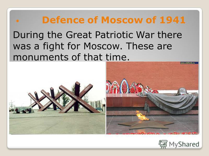 During the Great Patriotic War there was a fight for Moscow. These are monuments of that time. Defence of Moscow of 1941